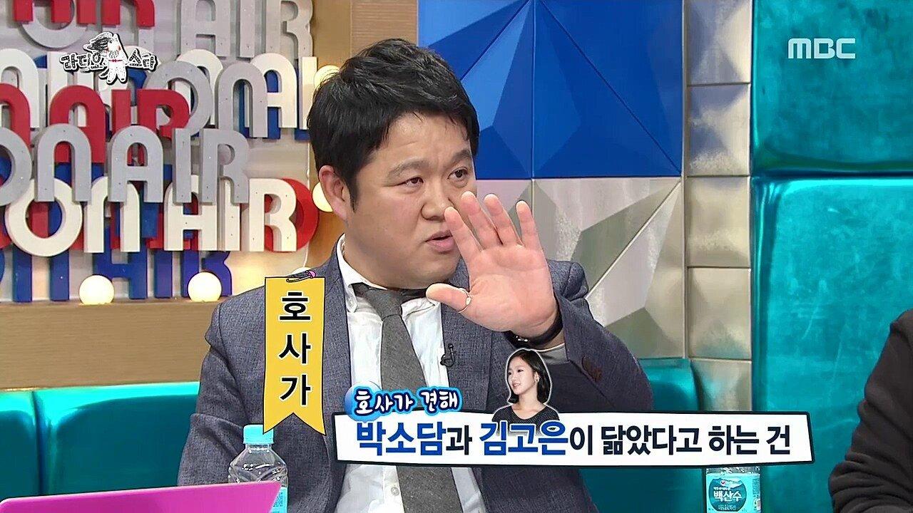 13.jpg 데뷔 이후 김고은이랑 계속 비교가 됐었던 박소담