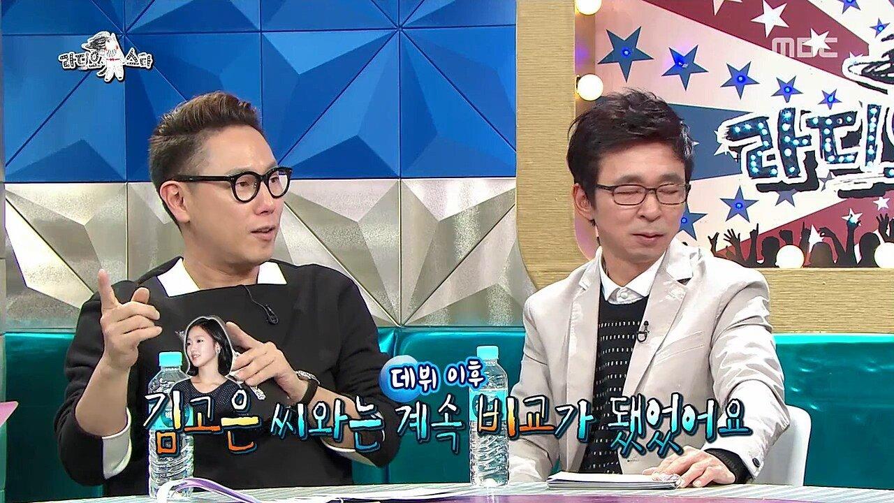 1.jpg 데뷔 이후 김고은이랑 계속 비교가 됐었던 박소담