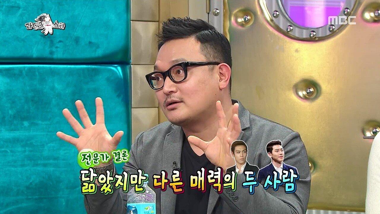 11.jpg 데뷔 이후 김고은이랑 계속 비교가 됐었던 박소담