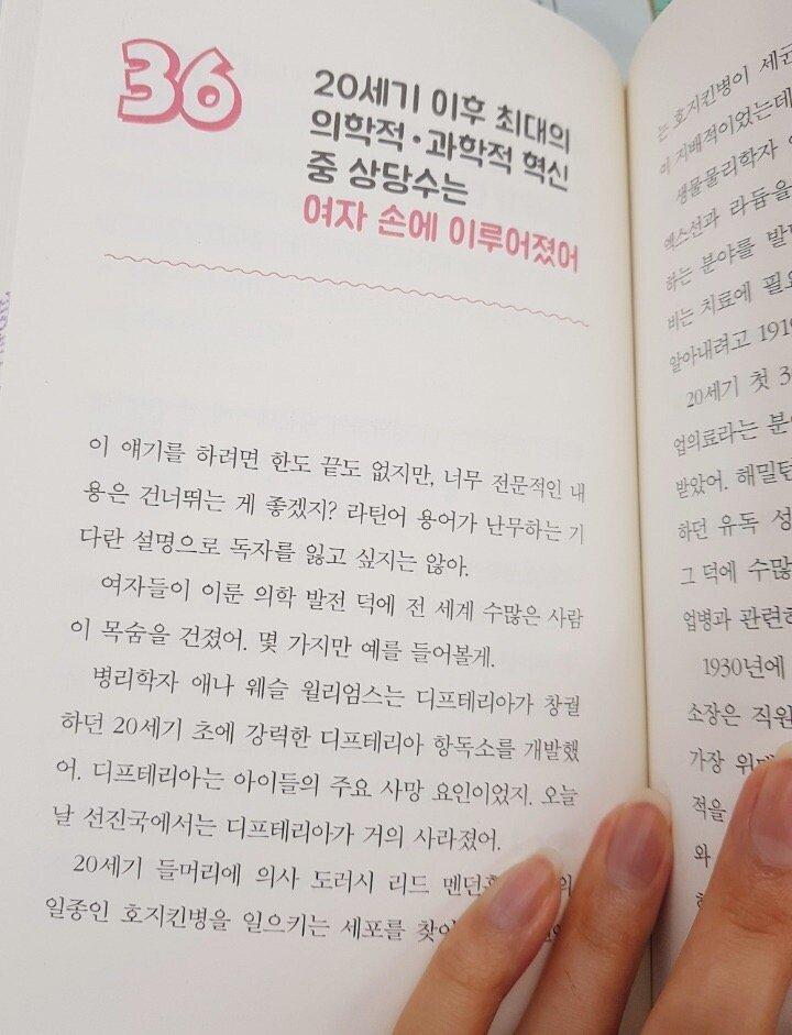 3.jpg 도서관에 꽂혀있는 유아용 페미교육 도서...jpg