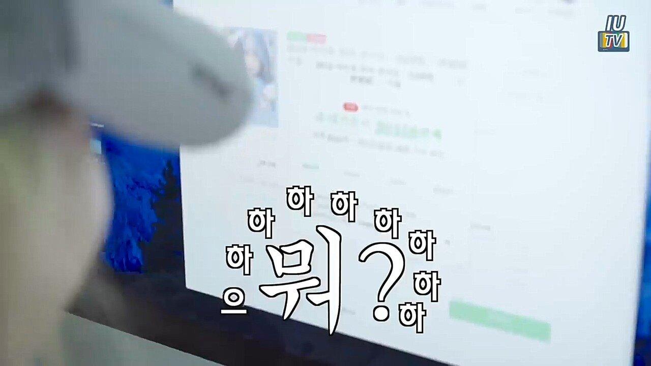 아이유 콘서트 예매 실패한 가수 아이유