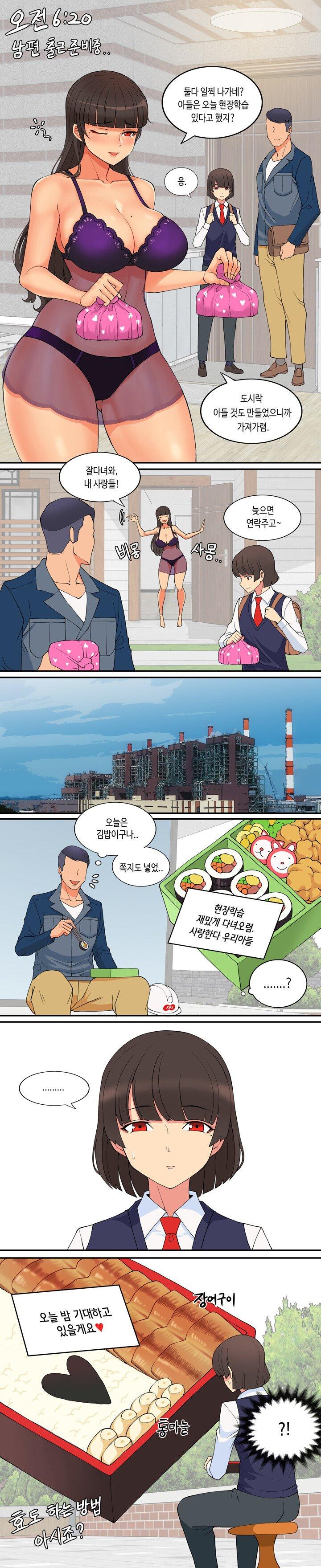 pic_004.jpg ㅇㅎ) 81년생 김복자....JPG