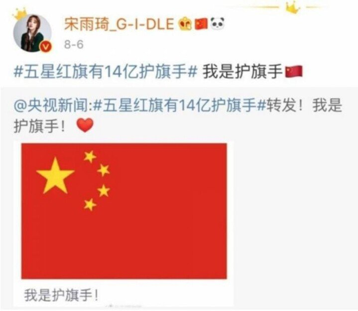 bba4d77ff48929d292dc40187e951bede619fc03.jpeg.jpg 같은 그룹에 대만인이 있는데 `하나의 중국` 지지글 올린 아이돌 멤버