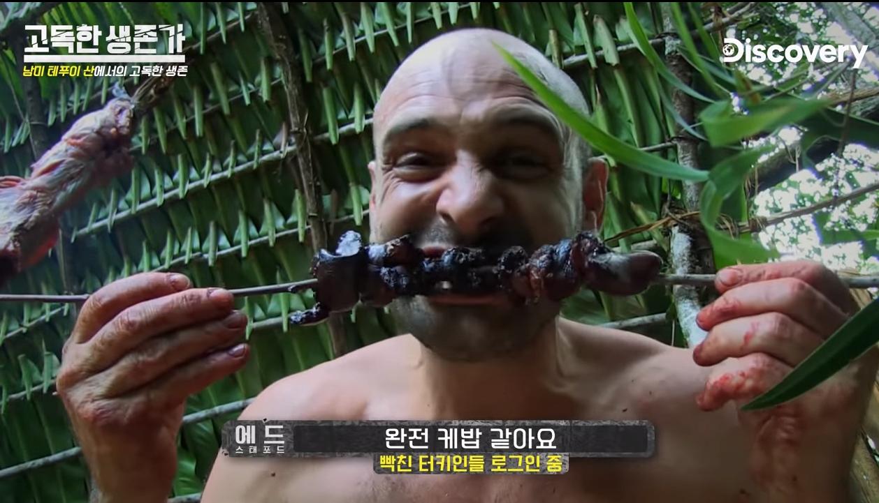31.png ㅇㅎ/혐) 베어그릴스 뺨따구 올려치는 새로온 매운맛 베어그릴스