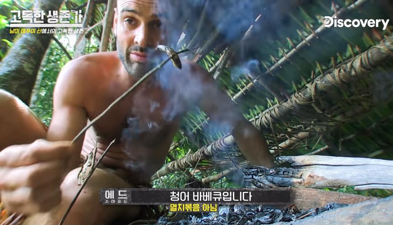 34.png ㅇㅎ/혐) 베어그릴스 뺨따구 올려치는 새로온 매운맛 베어그릴스