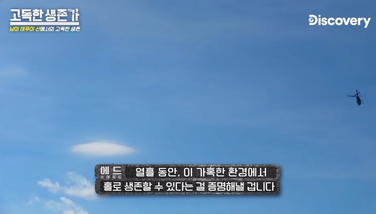 5.png ㅇㅎ/혐) 베어그릴스 뺨따구 올려치는 새로온 매운맛 베어그릴스