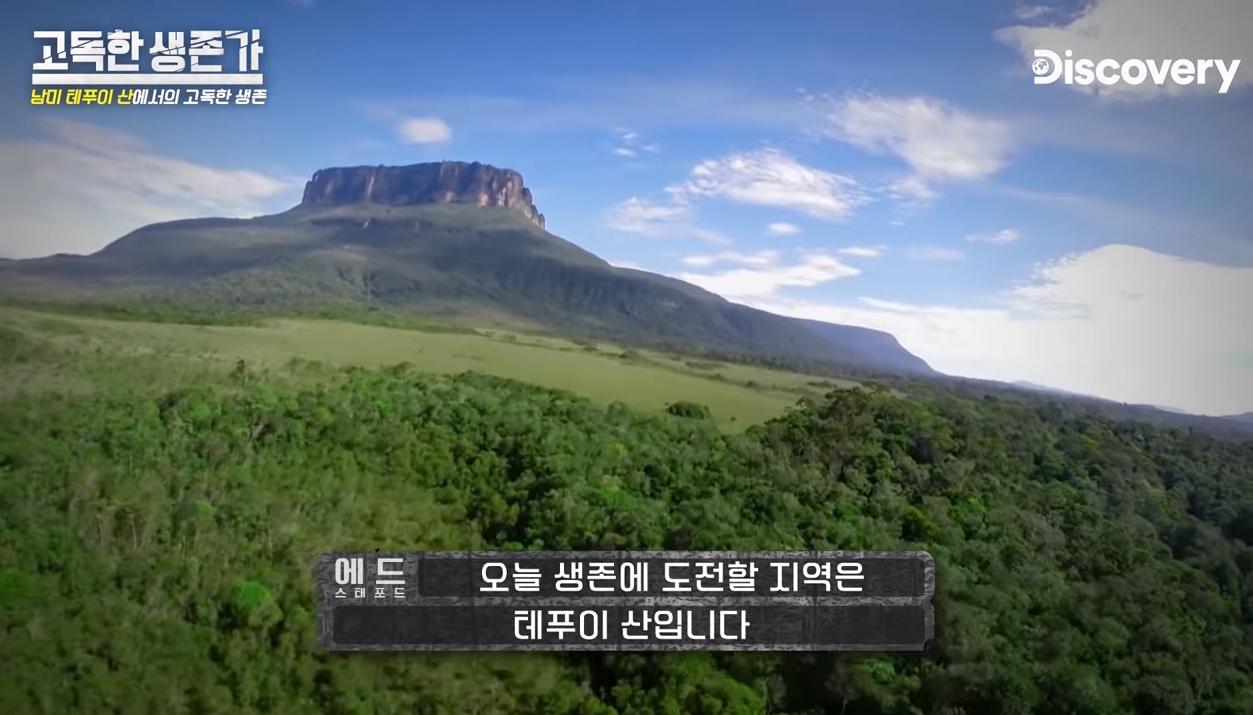 2.png ㅇㅎ/혐) 베어그릴스 뺨따구 올려치는 새로온 매운맛 베어그릴스