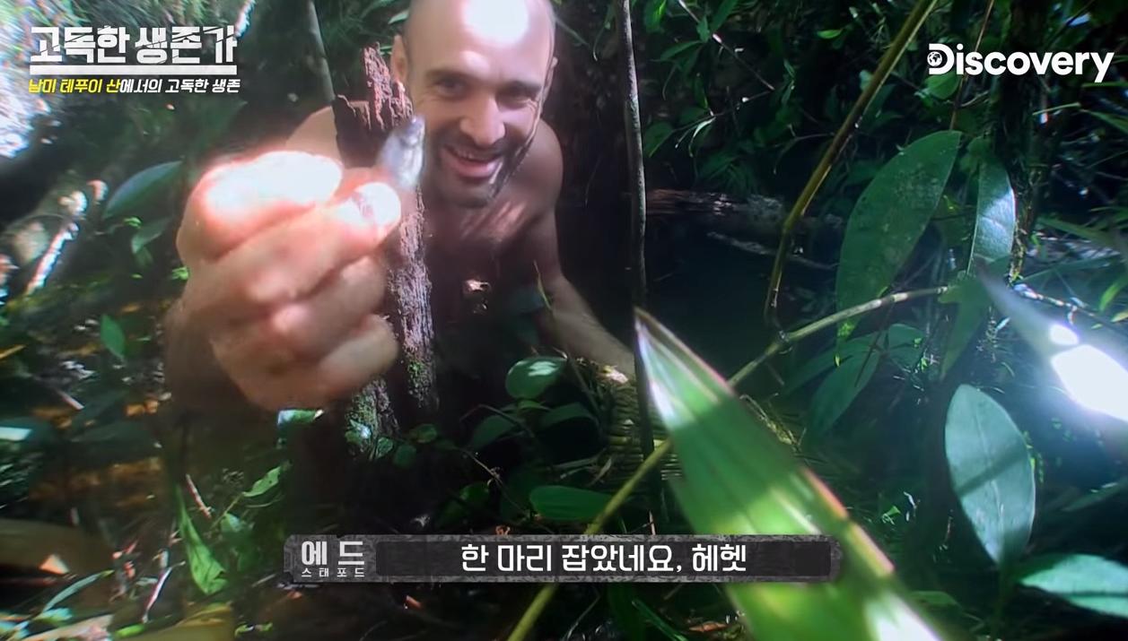 33.png ㅇㅎ/혐) 베어그릴스 뺨따구 올려치는 새로온 매운맛 베어그릴스