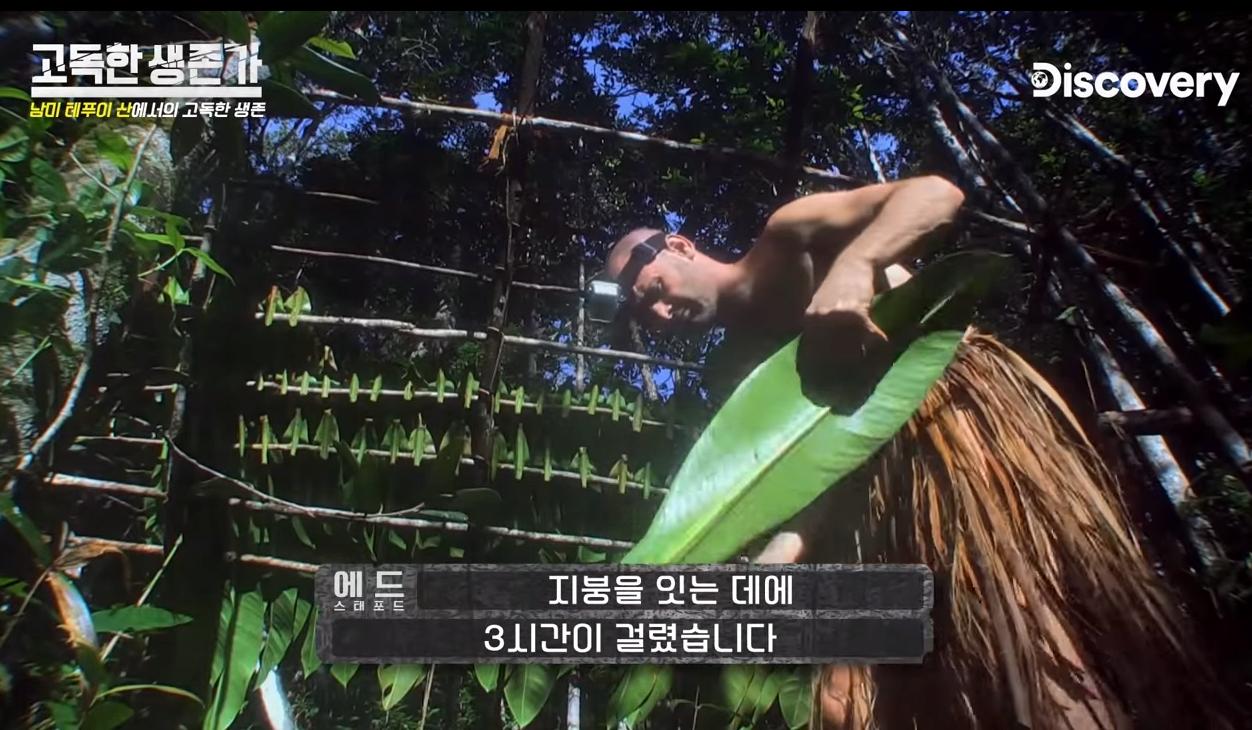 13.png ㅇㅎ/혐) 베어그릴스 뺨따구 올려치는 새로온 매운맛 베어그릴스
