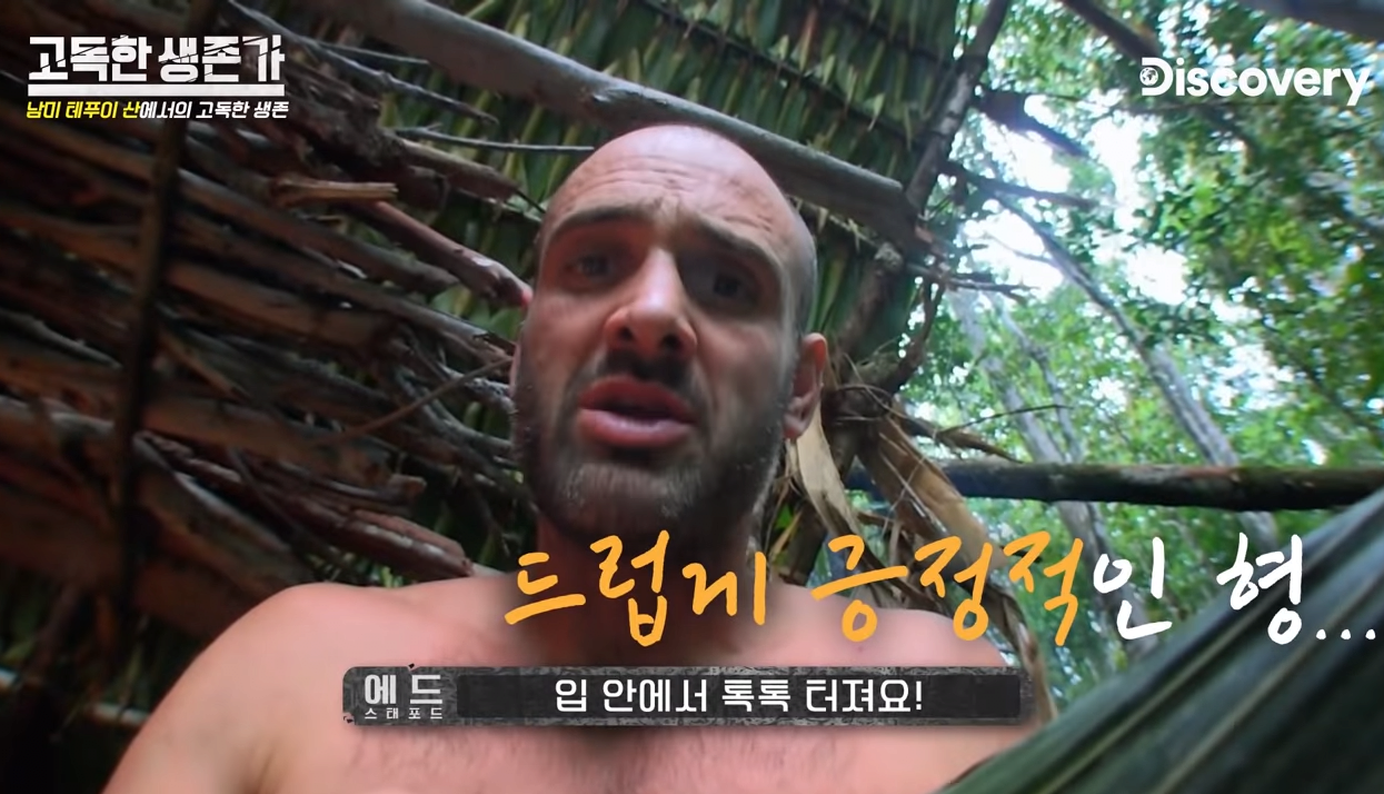 52.png ㅇㅎ/혐) 베어그릴스 뺨따구 올려치는 새로온 매운맛 베어그릴스