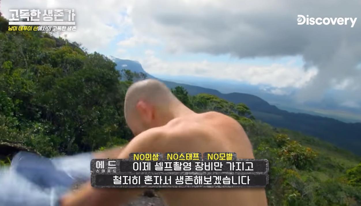 3.png ㅇㅎ/혐) 베어그릴스 뺨따구 올려치는 새로온 매운맛 베어그릴스