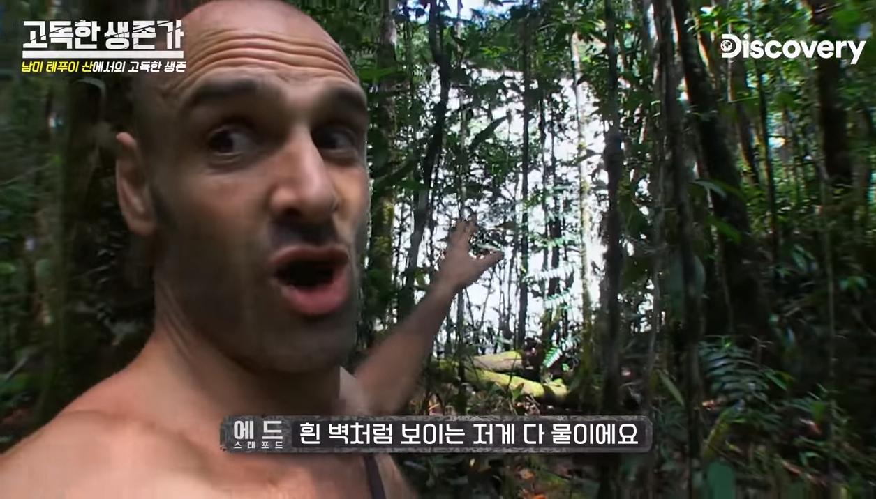 14.png ㅇㅎ/혐) 베어그릴스 뺨따구 올려치는 새로온 매운맛 베어그릴스