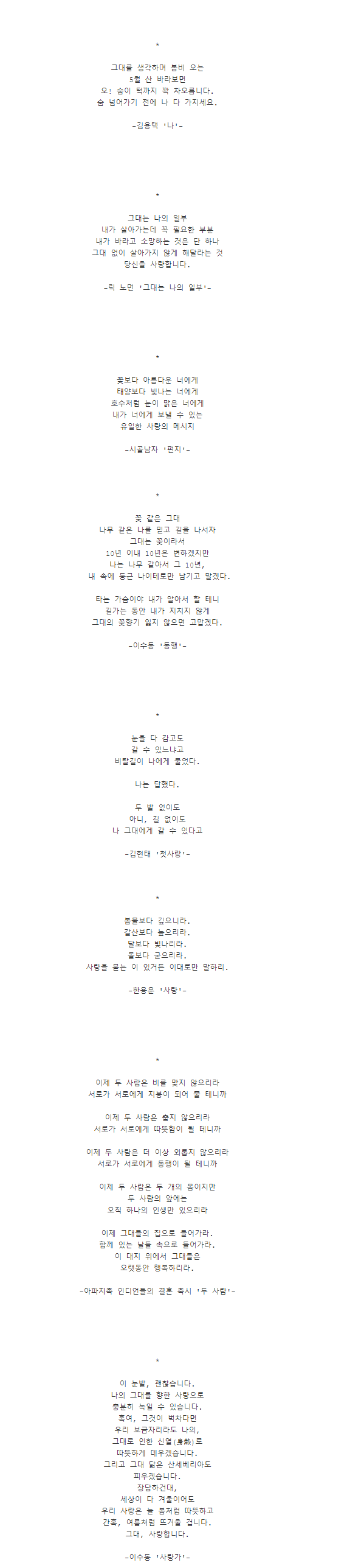 https://image.fmkorea.com/files/attach/new/20191105/486616/2042564990/2352366263/99b983892094b5c6d2fc3736e15da7d1.png