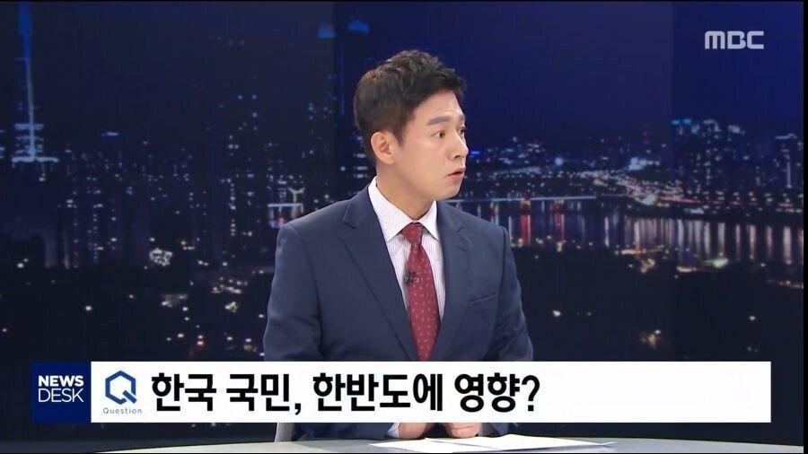 """3.jpg 원전 전문가 """"한국도 ㅈ됨"""""""