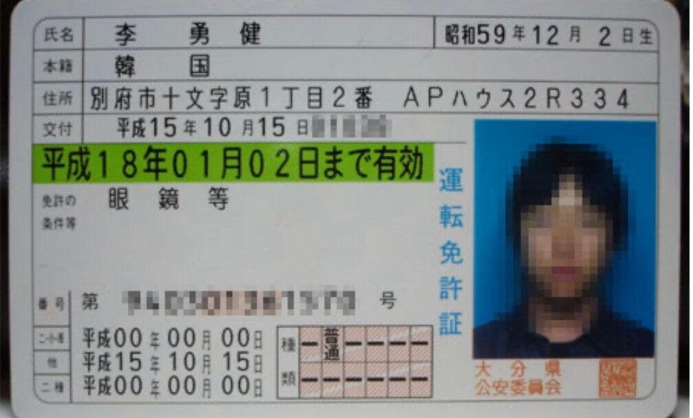 1.jpg 일본이 진짜 신기한 나라인 이유.jpg