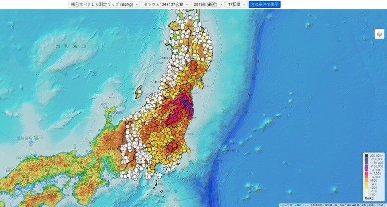 후쿠시마 ㄷㄷ.jpg 후쿠시마 최근 방사능 지도 ㄷㄷㄷ
