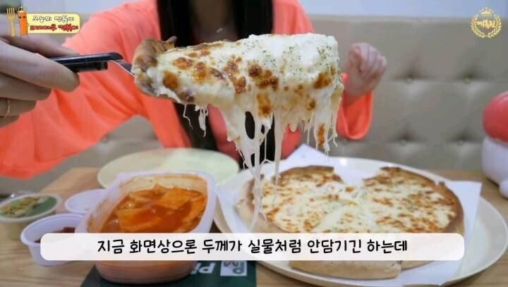 피자마루 1kg치즈피자.jpg