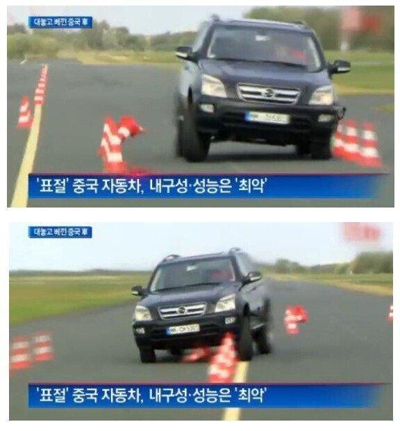 1.jpg 중국 자동차 테스트하다가 극대노한 독일 전문가