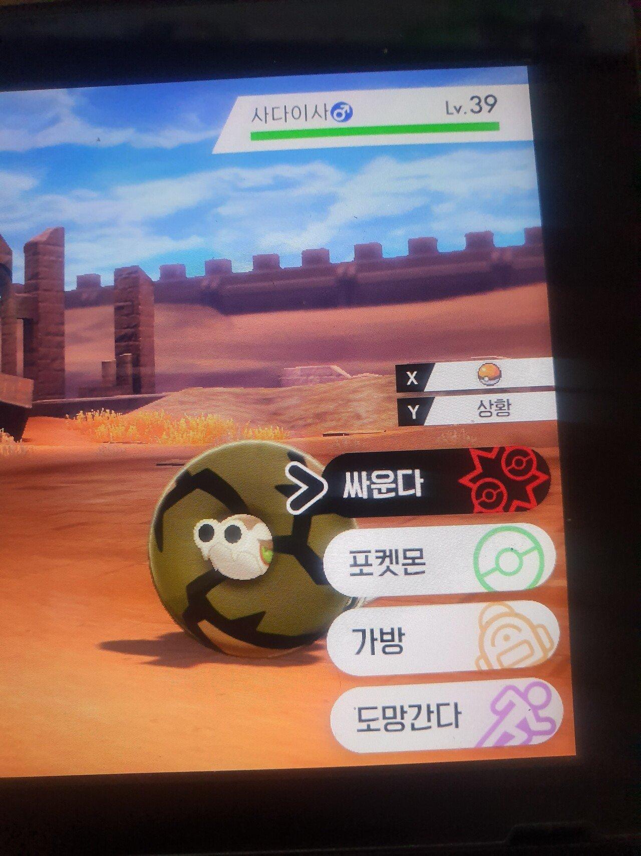 pokemon-20191112-122535-000.jpg 포켓몬 신작 신규 포켓몬 한글이름들.jpg