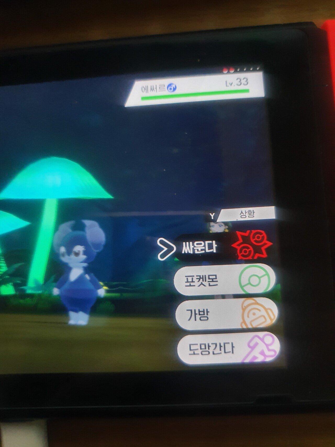 pokemon-20191112-122609-000.jpg 포켓몬 신작 신규 포켓몬 한글이름들.jpg
