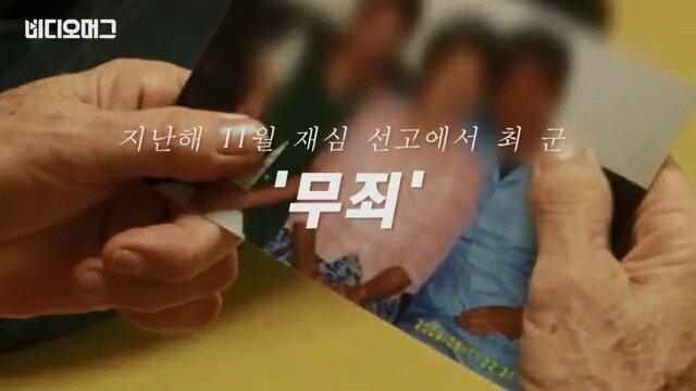 """비디오머그_20191114_212145.587.jpg 영화 재심 알고보면 """"신의 한수"""""""