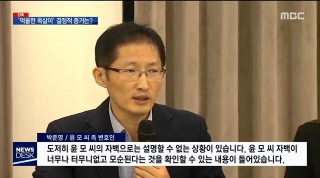 """MBC)_20191114_211853.341.jpg 영화 재심 알고보면 """"신의 한수"""""""