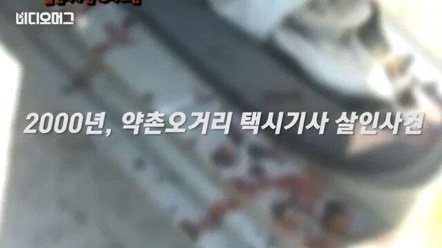 """비디오머그_20191114_212109.724.jpg 영화 재심 알고보면 """"신의 한수"""""""
