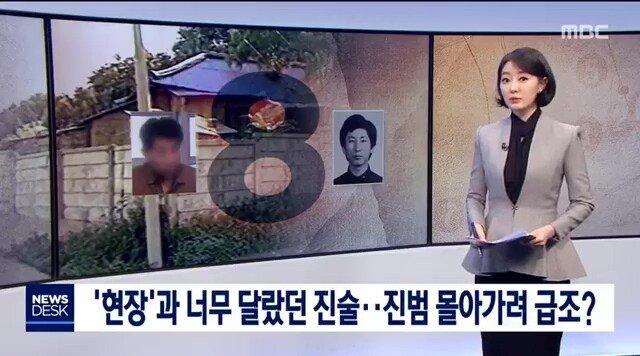 """MBC)_20191114_211849.909.jpg 영화 재심 알고보면 """"신의 한수"""""""