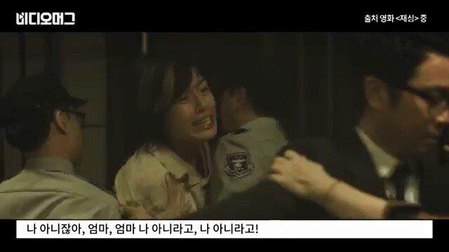 """비디오머그_20191114_212127.020.jpg 영화 재심 알고보면 """"신의 한수"""""""