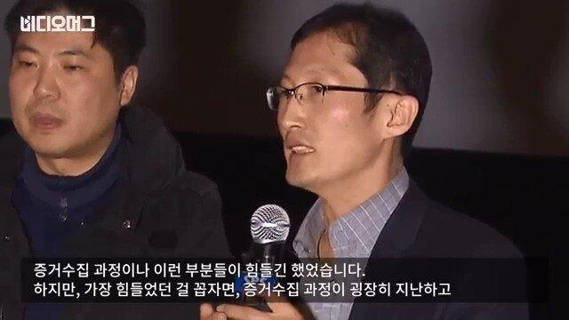 """비디오머그_20191114_213356.863.jpg 영화 재심 알고보면 """"신의 한수"""""""