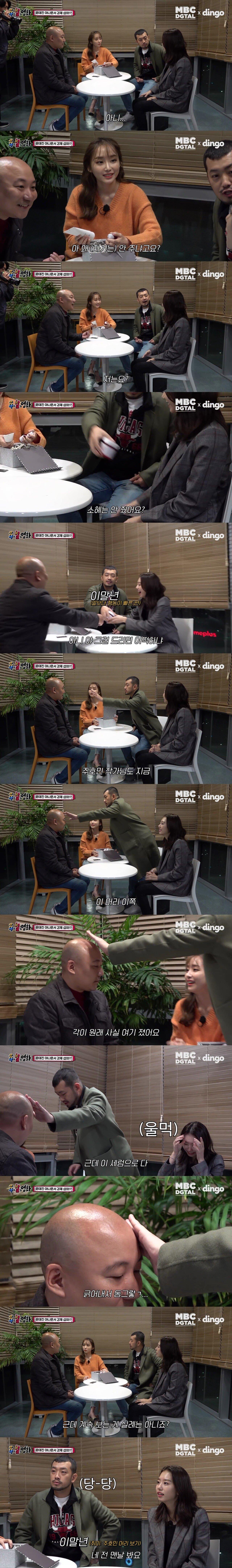 20191113_201437-vert.jpg 오늘자 이말년/논란 및 사건사고 (feat. 소혜, 미스춘향)