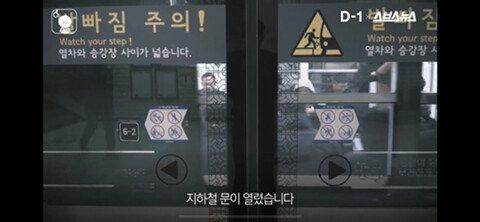 0faf8839ceb1631276310b19c15d94b01668ae55.jpg 지금  우리 지하철에는 수험생들이 타고있습니다.jpg