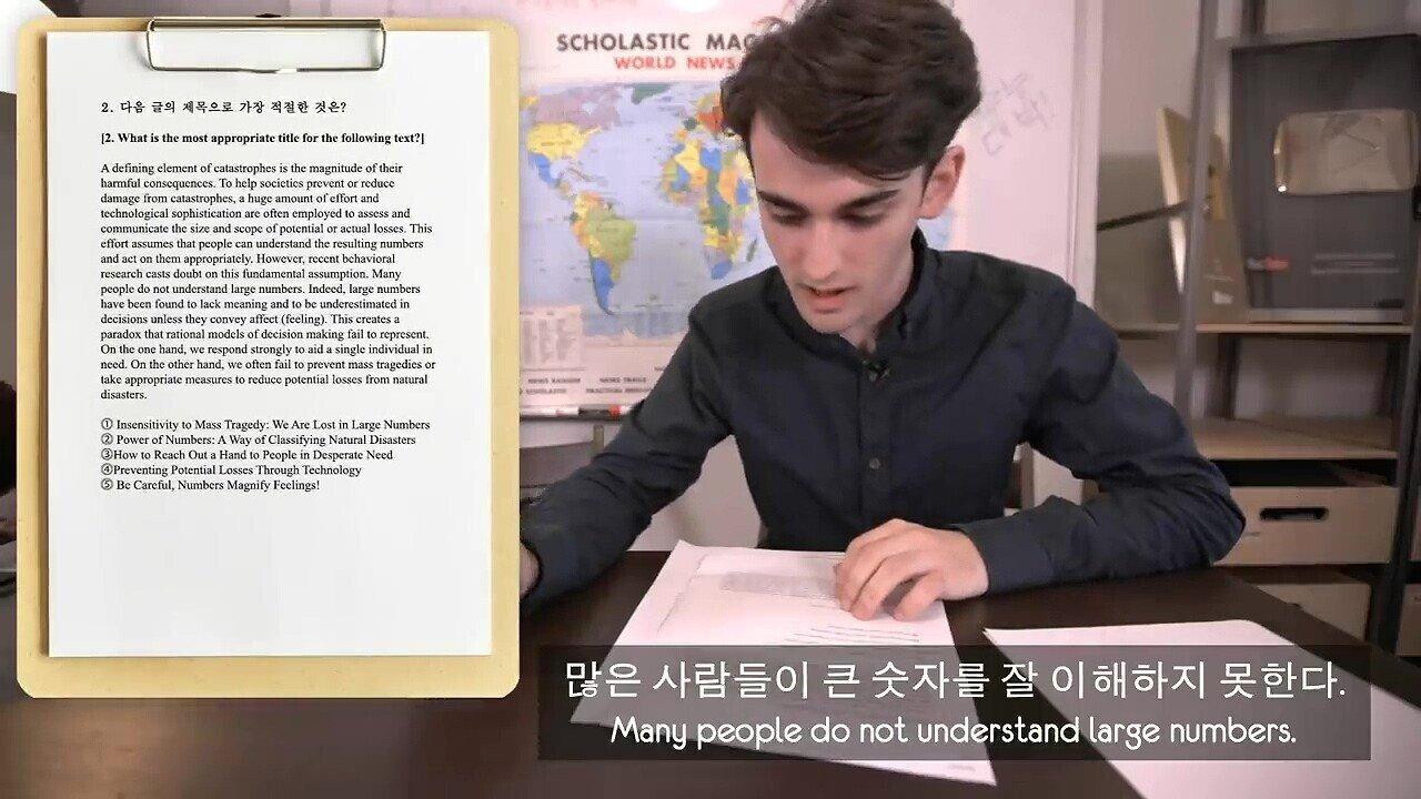 pic_022.jpg 수능 하루전 수능 시험 문제를 풀어본 영국 10대들의 반응.....JPG
