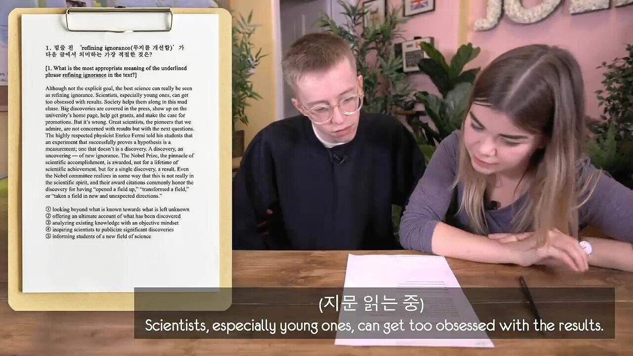 pic_009.jpg 수능 하루전 수능 시험 문제를 풀어본 영국 10대들의 반응.....JPG