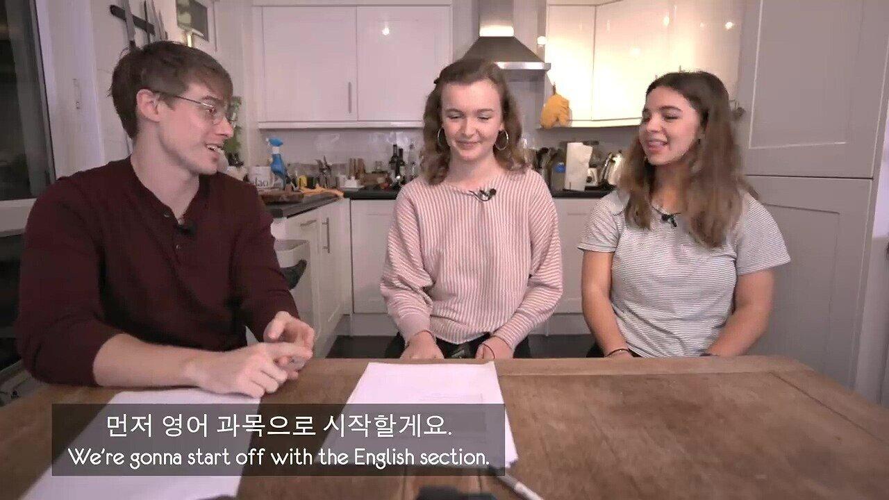 pic_003.jpg 수능 하루전 수능 시험 문제를 풀어본 영국 10대들의 반응.....JPG