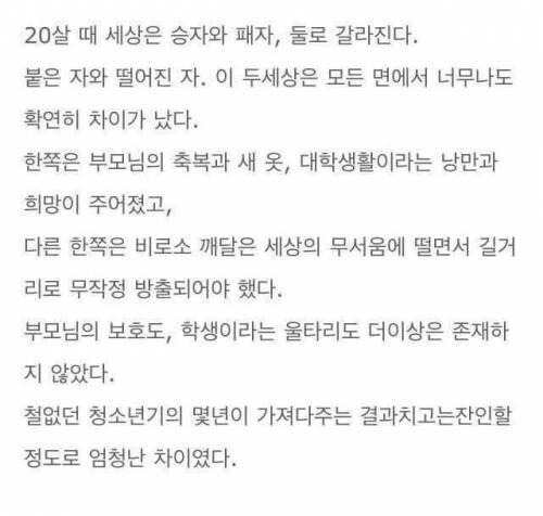 수능끝난 고3들에게 박진영이 쓴글