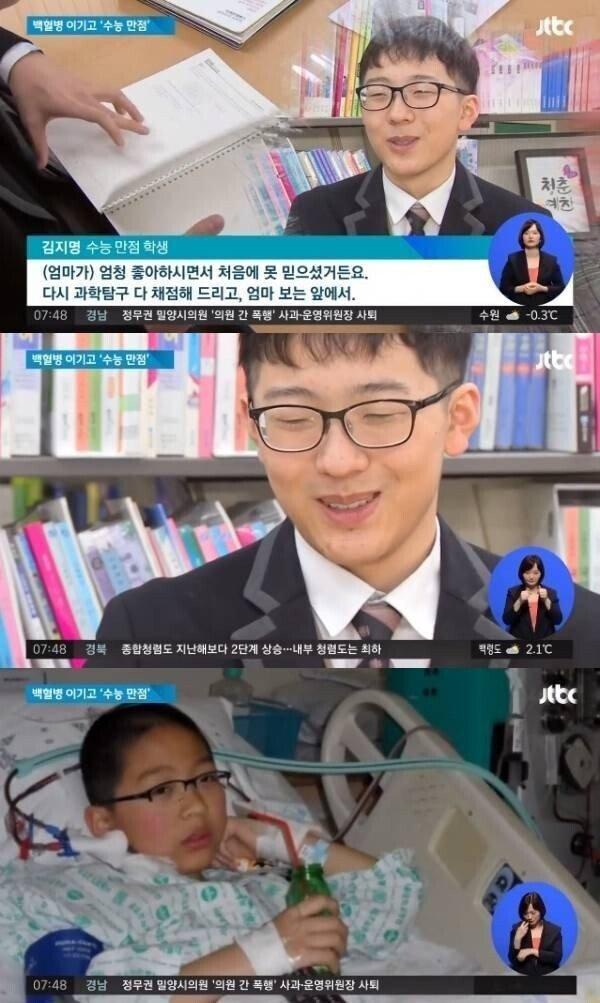12.jpg 2019학년도 수능 만점자 김지명 군.jpg
