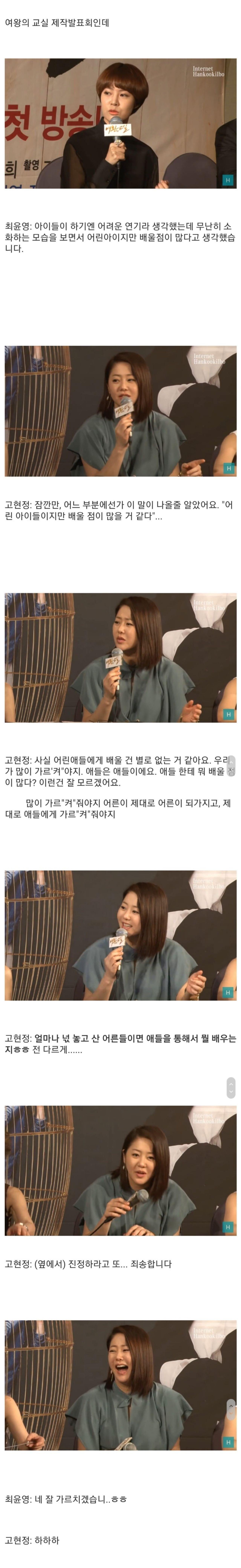 드라마 발표회 중 갑분싸.jpg