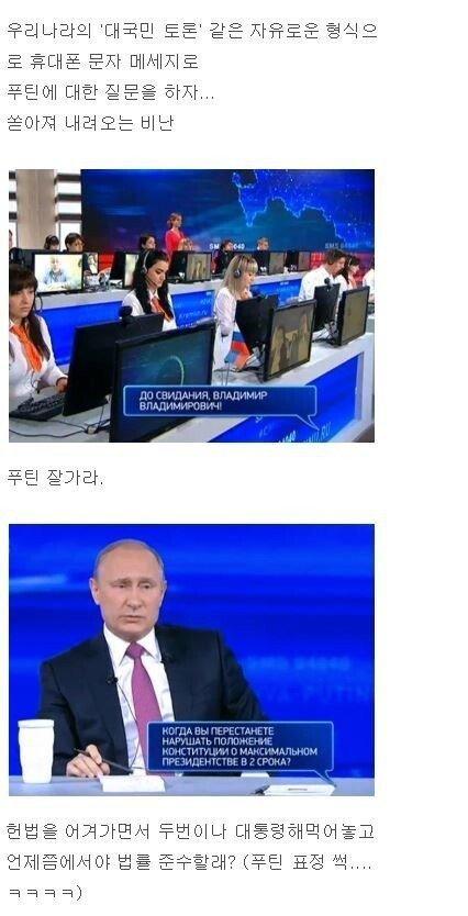 1574169275.jpg 대통령과의 토론회 레전드... JPG