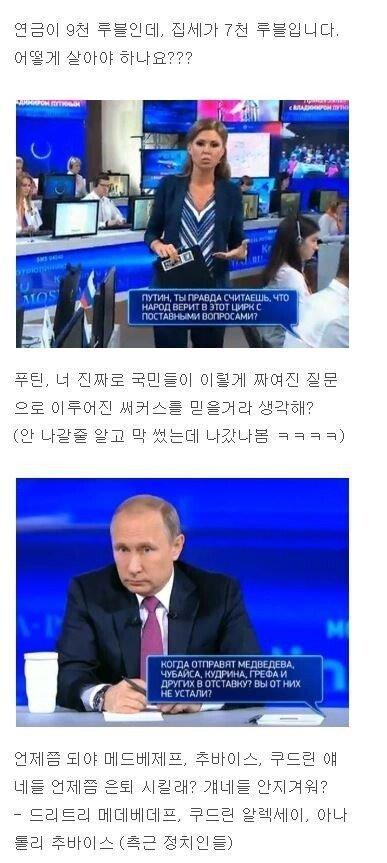 1574169276 (1).jpg 대통령과의 토론회 레전드... JPG