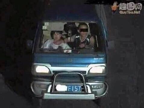 1574730061338.jpg 중국스러운 교통표지판