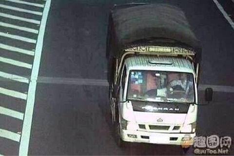 1574730107020.jpg 중국스러운 교통표지판