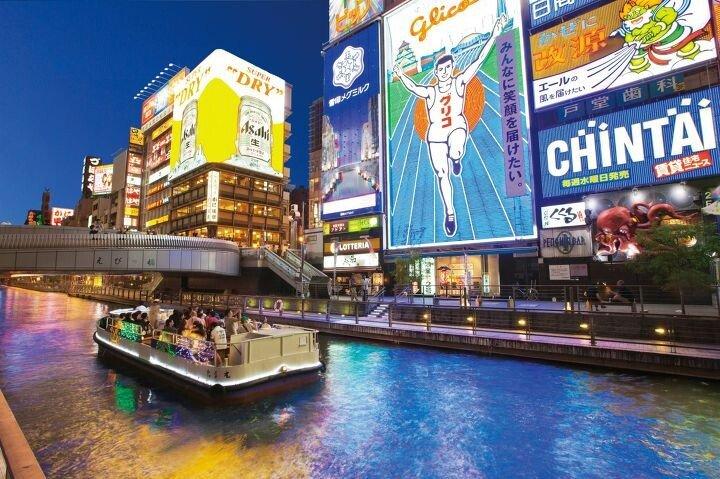 오사카.jpg 한국과 존내 가까운 외국도시들.jpg
