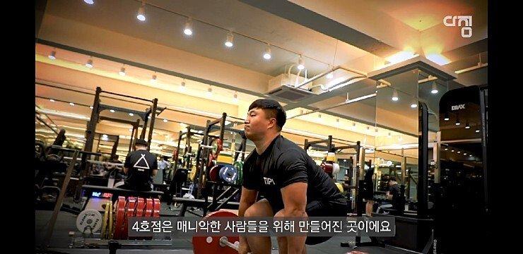 돈까스맛집5.jpg 스윙스 헬스장 수준.jpg