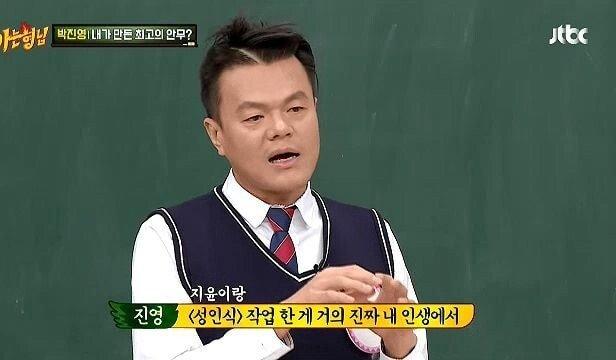 pic_012.jpg JYP가 말하는 자기가 만든 인생작품.JPG