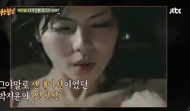 pic_006.jpg JYP가 말하는 자기가 만든 인생작품.JPG