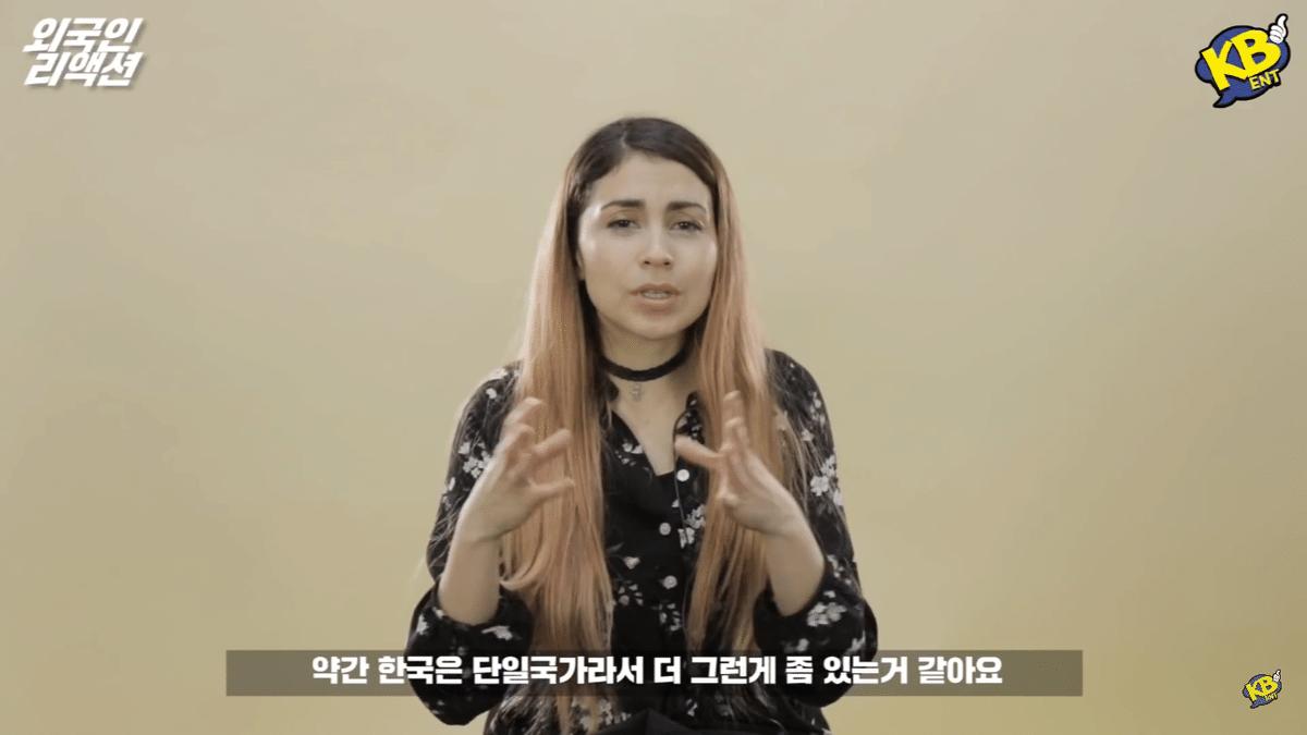 pic_003.png 외국인이 생각하는 한국의 인종차별보다 심각한 문제....JPG