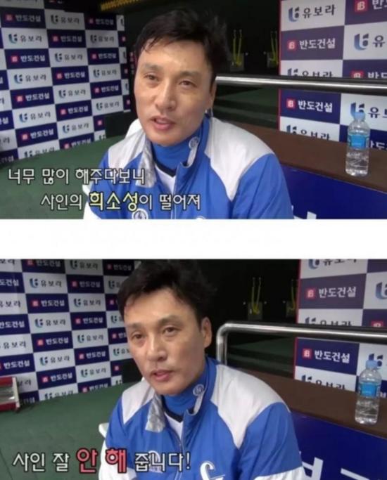 3.png 이승엽의 흔한 후회.jpg