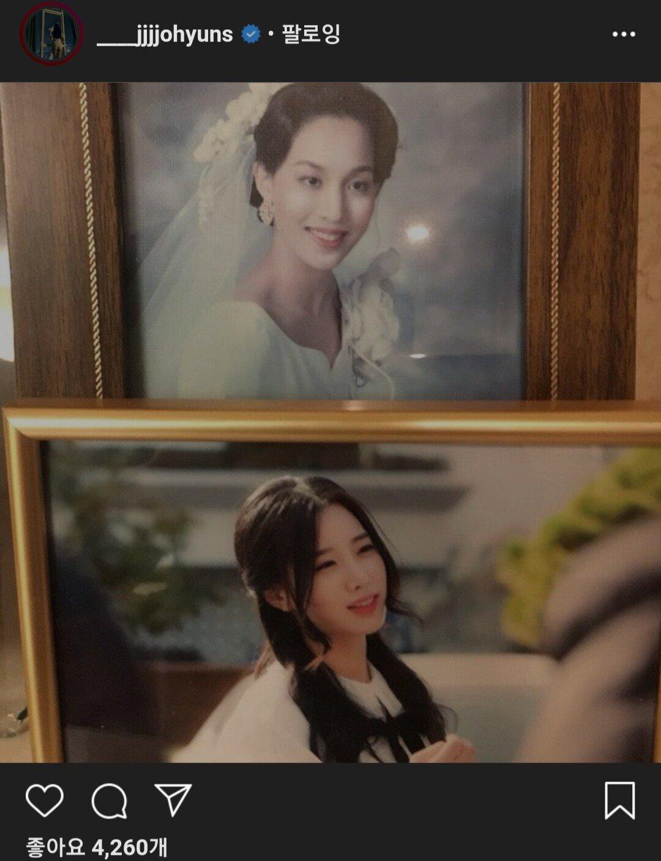 20191203_102048.jpg 엄마 사진 공개한..효녀 베리굿 조현 인스타....jpg