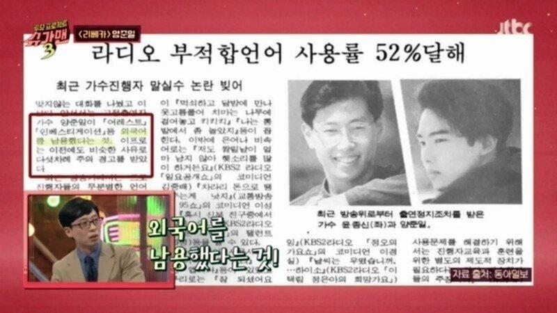 슈가맨 시즌3.E02.191206.450p-NEXT.mp4_20191206_232110.324.jpg 슈가맨3 양준일이 한국에서 뜰수 없었던 이유